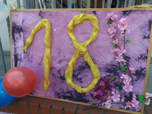 18 urodziny Martyny